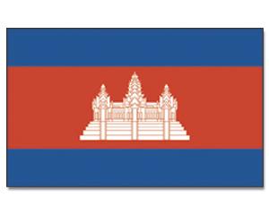 Flagge kambodscha download youtube